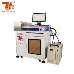 China Stable Printing Machine Green Laser Marking Machine For Internal Engraving wholesale