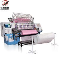 Buy cheap 2014 new home textile quilted machine from wholesalers