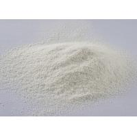 China Thickener E471 Emulsifier in Food additives , Mono And Diglycerides Halal wholesale
