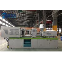 China 380 Voltage Small Plastic Injection Molding Machine 50 HZ For Beverage wholesale