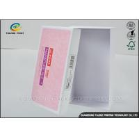 Quality Personal Designed Cosmetic Delivery Box , Makeup Packaging Boxes Matt Lamination for sale