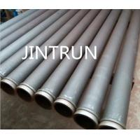 Wholesale Double / Single Wall Concrete Pump Pipe St52 , 45MN2 DN125*WT4.5*3000mm from china suppliers