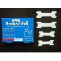 Nasal Strips/Nasal Tape/Breathe Right