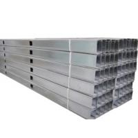 China Metal channel wholesale