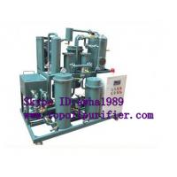 Buy cheap Stronger Demulsification industrial oil purifier reduces damage to machines from from wholesalers