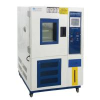 China 150L Steel Programmable Environmental Conditions Climatic Test Chamber wholesale