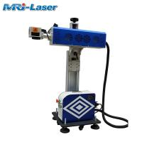 China Online Marking Flying Laser Marking Machine For Production Line wholesale