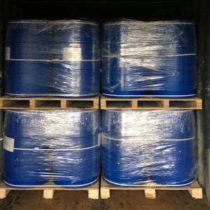 China 50% Emzymatic Amino Acid Foliar Fertilizer , Organic Liquid Nitrogen Fertilizer wholesale