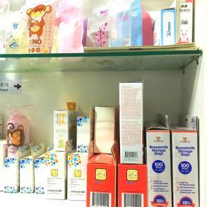 Quality Breastmilk Storage Bags, 5-12oz Breast Milk Storage bag,BPA and BPS-Free - for sale