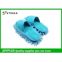 China Light Weight Floor Polishing Slippers , Floor Dusting Slippers AD0320 wholesale