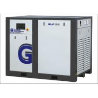 Quality High Efficiency Refrigerator Low Pressure Air Compressor , 55 KW 9.5 m³/min for sale