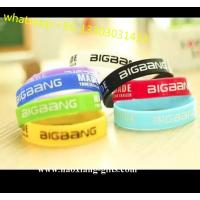 China Holiday Decoration & Gift Use and Any occasion Occasion Silicone wristband wholesale