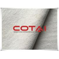 China Multi - Colors 5% Alpaca Wool Fabric Creamy White Mohair Suit Fabric wholesale
