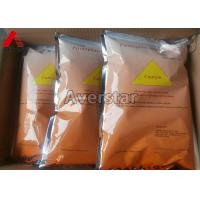 China Pirimiphos - Methyl 1% granules, Organic Phosphorous Insecticide wholesale