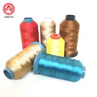 China Eco-friendly High Tenacity Polyester Sewing Thread For Europe America Market wholesale