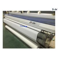 China Plain Tappet Weaving 280CM Water Jet Loom Machine For Polyester Fabric Weaivng wholesale