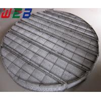 China Round Wire Mesh Demister Pads (DN300-6000) wholesale