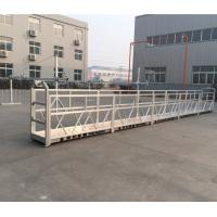 Buy cheap Customized Suspended Access Platforms Max Lifting Height 300m For Building Walls from wholesalers