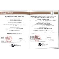 HCB Battery Co., Ltd Certifications