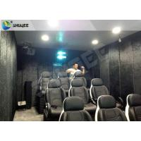 China Portable Mobile 5D Theater / Cinema Fun Rides With Cabin Or Trailer For Amusement Park wholesale