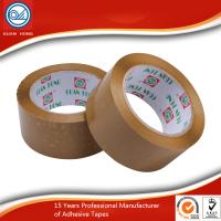 China Strong Sticky Brown Reinforced BOPP Packaging Tape 35~65 Mic for  Sealing wholesale
