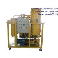 China Vacuum Turbine Oil Filtation, Turbine Oil Processing Machine, Emulsified Oil Cleaning wholesale