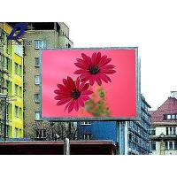 China Serbia Outdoor Full Color LED Display Panel wholesale
