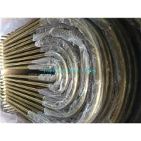 China ASTM B111 U Bending Cold Drawn Seamless Copper Alloy Tubes  C68700  C71500 C68700 wholesale