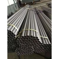 Quality BA tubes Welded Bright Annealed Stainless Steel Tube Pipe ASTM A249 EN10217-7 for sale