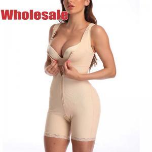China Plus Size 6XL Ladies Body Shaper Waist Shape Abdomen Hip Lift Shaper wholesale