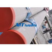 China 10 Inch Sch40s Heat Exchanger Super Duplex stainless steel Pipe With PE / BE Ends wholesale