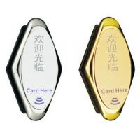 Buy cheap Electronic Cabinet Lock (WTL-SL5) from wholesalers