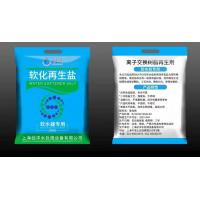 China Softening Salt /Ion exchange resin regenerant  for water treatment system wholesale