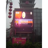Quality Outdoor Advertising LED Display LED Business Signs P8 / P10 / P12 for sale