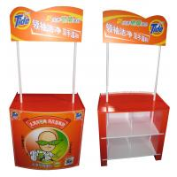 China Tide Fancy Soap POP UP Floor Displays with bins display inside wholesale