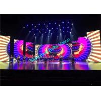China Best Value P4 P5 P6 Stage Rental LED Video Wall Display for Indoor Stage Events or Advertising wholesale