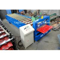Wholesale Material Thickness Roofing Sheet Roll Forming Machine 1250 mm Width from china suppliers