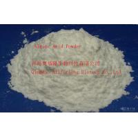 China Pharmaceutical Grade Alginic Acid  Thickener Raw Material For Gastropine on sale