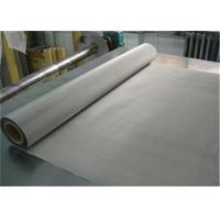 China 50 Micron Stainless Steel Wire Mesh With High Flexibility For PCB Printing wholesale