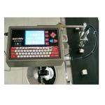 China High Speed Inkjet coding machine A180-E industrial inkjet printer wholesale