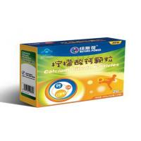 Quality Food Calcium Fortifier of Sodium Citrate Dihydrate / Calcium Citrate For Dietary for sale
