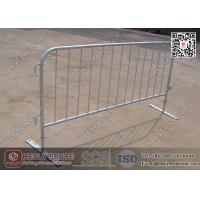 China 1.1 X 2.2m Flat Feet Crowd Control Barriers | China Exporter | Manufacturer wholesale