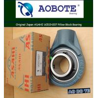 China Open Z3 Pillow Block Bearing , ASAHI UCECH207 C4 Low Noise for Printing wholesale