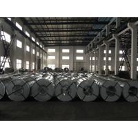 Zhangjiagang Wancheng New Material Co.,LTD.