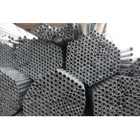 China Zinc Plating Galvanized Steel Pipe Carbon Steel Building Material ASME / GB / EN wholesale