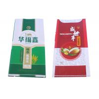 China Animal Feeding BOPP Laminated PP Woven Bags / Agricultural Plastic Bags wholesale