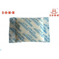 China Eco - Friendly Container Desiccant Bags Non Woven Fabric Packaging , RoHS Certification wholesale