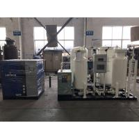 China Pressure Swing Adsorption Nitrogen Complete System For Snack , Chips Packing Machine wholesale