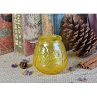 Buy cheap Custom Soda Lime Glass Candle Container For Home Decor , Yellow from wholesalers