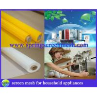 China Home Appliances Glass Printing Mesh Material wholesale